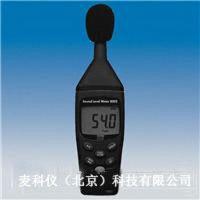 手持式噪音测量仪 MKY-8002