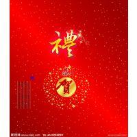 广州台历,挂历,红包定做厂家哪里好 找晟翔免费为你设计