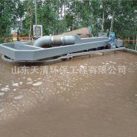 专业制造超效浅层气浮机 印染皮革屠宰制药污水处理设备
