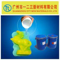 耐高温硅胶 广州生产 加成型液体硅胶