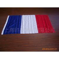 提供各国国旗印刷加工,水印国旗,万国旗,彩色旗帜