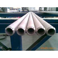 耐硫酸不锈钢304,321,430,不锈钢无缝管报价