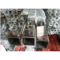 30*30*1.2不锈钢方管|6米一根多少钱