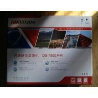 新款正品海康威视DS-7824H-SH升级版DS-7824HE-E2 24路硬盘录像机