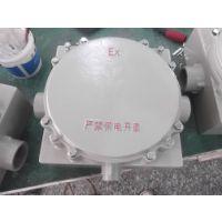 供应西安IIC级防爆接线箱 BXJ防爆接线箱端子箱报价