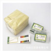 温狄PH试纸 ph测试纸 酸碱检测片 试纸 ph检测 测试纸