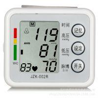 血压计 全自动语音家用血压计 腕式血压仪 批发直销