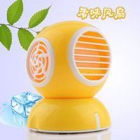 直销 USB迷你小电风扇 涡轮式制冷香水空调扇 二代无叶风扇