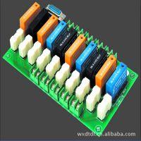 供应【美国固特厂家直销】PCB固态继电器15路3A固态线路板新产品