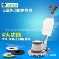 供应洗地机、洁霸BF521洗地机、打蜡机、地毯清洗机多功能一体机