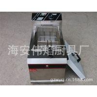 供应恒星HX-901单缸单筛电炸炉|8.5L电炸锅|炸油条机|电油炸薯条机