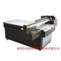 小米手机壳打印机|小米手机壳UV平板机