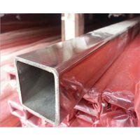 国标304不锈钢工业管,不锈钢装饰管价格,不锈钢管尺寸