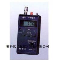 MKY-PHT-P型便携式pH计
