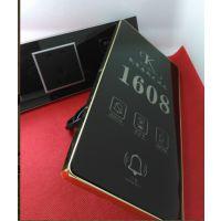 绿华电子专业生产酒店电子门牌
