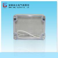 『厂家直销 』SL-F3-T透明塑料防水盒 电缆接线盒