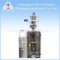 广州西格全自动防潮硅胶干燥颗粒包装机