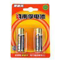 供应南孚5号碱性电池 工业电池,玩具电池,两粒/卡