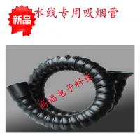 深圳焊锡万向定位吸烟管厂商_万向焊锡定位供货价万向焊锡定位供应商