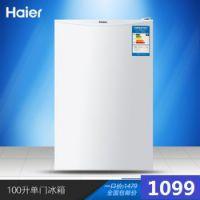 汉越商城 Haier/海尔 BCD-100AJ 单门迷你型冰箱 全国包邮 送装