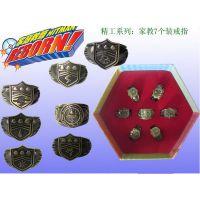动漫游戏周边 家庭教师7个装古铜戒指 动漫网游周边产品生产批发