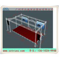 广州众诚专业提供铝合金6061型材、500*600舞台灯光架、truss架