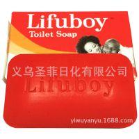 肥皂、香皂、洗衣皂、药皂、美容皂,厂家直销OEM
