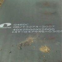 供应Q690c钢板价格