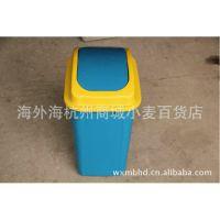 长期供应清洁用具塑料摇盖垃圾桶