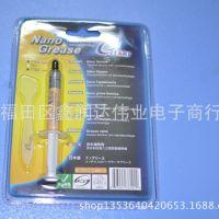 倍能事达 日本信越X-23-7783 1.2ml 导热硅脂 导热膏 散热膏