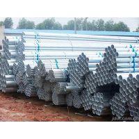 供应济南天津利达镀锌管 规格15-200 天津利达镀锌管用于消防和供水