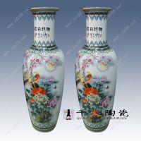 供应粉彩落地仿古陶瓷大花瓶,装饰摆设大花瓶,花开富贵大摆件