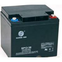 供应圣阳蓄电池SP12-38广东代理