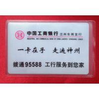 厂家供应会员卡PVC保护套,贵宾卡套