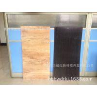 电热板碳晶电热板碳纤维电热板
