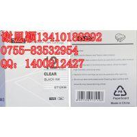 锦宫标签机SR550C打码机色带