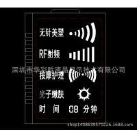 供应家用皮肤测试仪美容仪电子美容仪离子清洁美容仪LCD液晶屏TN屏