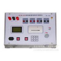 供应继电保护校通讯检测仪器 /继电保护测试仪/继电保护试验装置