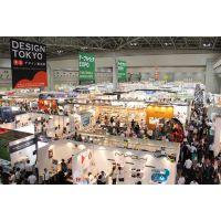 2015日本家居用品展