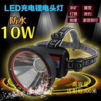 厂家批发充电式LED强光头灯 防水塑料夜钓鱼灯具 双锂电池头戴灯