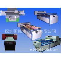 电脑桌鼠标垫平板打印机恒诚伟业中小企业发家致富的设备