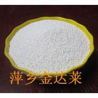 供应优级稀土瓷砂滤料_稀土瓷砂滤料厂家_品牌:精填牌