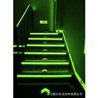 供应蓄光材料 发光6-8小时蓄光夜光膜(PET)