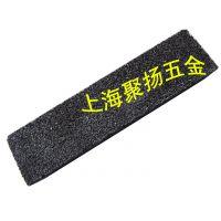 供应石虎 黑碳化硅油石 砂轮修整磨石25*50*200