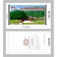 供应供应铜版纸门票热敏纸门票卷装门票印刷