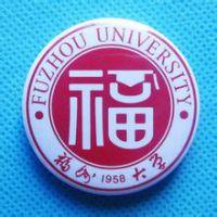 供应广州学校校徽设计制作价格,高档校徽订购.
