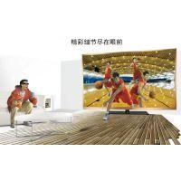 供应46寸高清智能液晶电视机