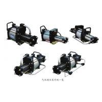 供应气动试压泵 超高压气泵