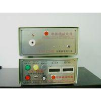 供应喷漆静电发生器-静电发生器-高压静电发生器-直流静电发生器