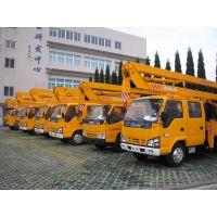 提供扬州路灯安装车 常州移动式升降车出租